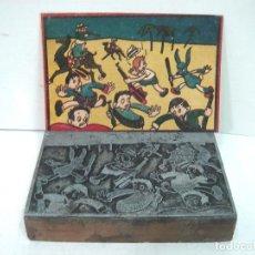 Antigüedades: PLANCHA IMPRENTA AÑOS 50 - CON DIBUJO VIÑETA COMICA TBO - TIPOGRAFIA 8X12 CMS - COMIC TEBEO X2. Lote 134332390