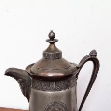 Antigüedades: GRAN JARRA DEDICADA AL CAPITAN DE CORBETA JUAN RIBERAS POMES.1880.. Lote 135380126