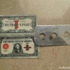 Antigüedades: HOJA DE AFEITAR CON FUNDA 1 DOLLAR -- 0,50 PTS. Lote 135610170