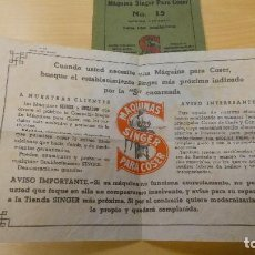 Antigüedades: ANTIGUO CATALOGO, DE INSTRUCCIONES MAQUINA SINGER PARA COSER, N. 15, CON HOJA PUBLICITARIA.. Lote 135829666