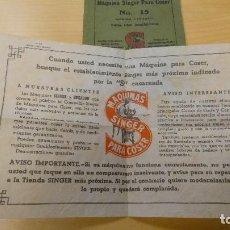 Antiquités: ANTIGUO CATALOGO, DE INSTRUCCIONES MAQUINA SINGER PARA COSER, N. 15, CON HOJA PUBLICITARIA.. Lote 135829666