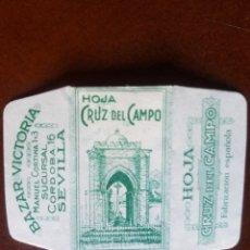 Antigüedades: HOJA DE AFEITAR ESPAÑOLA CRUZ DEL CAMPO BAZAR VICTORIA SEVILLA. Lote 137511210