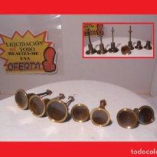 Antigüedades: LOTE DE SIETE ANTIGUOS POMOS TIRADORES EN BRONCE O LATÓN PRECIOSOS (IDEALES PARA RESTAURACIÓN. Lote 138619994