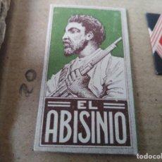 Antiguidades: ANTIGUA FUNDA DE HOJA DE AFEITAR CON HOJA EL ABISINIO. Lote 139080762