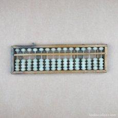 Antigüedades: ÁBACO CHINO. Lote 139133286