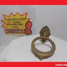 Antigüedades: ANTIGUO POMO TIRADOR O MANILLA EN BRONCE O LATÓN (IDEALES PARA RESTAURACIÓN) 100% ORIGINALES. Lote 140175169