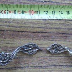 Antigüedades: 2 TIRADORES BRONCE - LATÓN. Lote 140955530