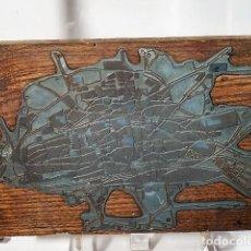 Antigüedades: PLANCHA PARA GRABADO DE LA CIUDAD DE AVILA. CASCO URBANO. . Lote 141111158