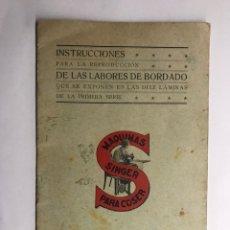 Antigüedades: SINGER. MÁQUINAS DE COSER. LIBRITO INSTRUCCIONES PARA LA REPRODUCCIÓN DE LAS LABORES DE BORDADO. Lote 143054789