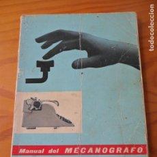 Antigüedades: MANUAL DEL MECANOGRAFO - MARIA ANGELA CERRO - . Lote 143167818