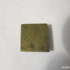 Antigüedades: PONDERAL FARMACEUTICO SIGLO XVII. Lote 143855602