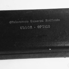 Antigüedades: CAJA VACIA DE OFTALMOSCOPIO UNIVERSAL MODIFICADO. ULLOA OPTICO. Lote 144375078