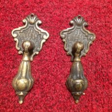 Antigüedades: PAREJA TIRADORES BRONCE ANTIGUOS. Lote 146457058