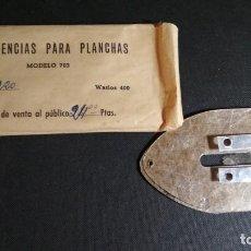 Antigüedades: RESISTENCIA DE PLANCHA V.220 W 400 - NO PONE MARCA - CON SU BOLSA ORIGINAL VER FOTOS. Lote 146457830