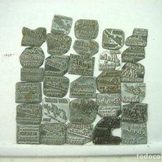 Antigüedades: COLECCION 29X CLICHES IMPRENTA -CATALOGO DE JOYERIAS ESPAÑA - CLICHE CUÑO PLACA PLANCHA JOYERIA 32. Lote 146516754