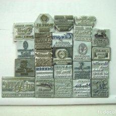 Antiquités: COLECCION 23X CLICHES IMPRENTA -CATALOGO DE JOYERIAS ESPAÑA - CLICHE CUÑO PLACA PLANCHA JOYERIA 38. Lote 146520098