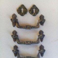 Antigüedades: 4 TIRADORES Y 2 OJOS DE LLAVE ANTIGUOS. Lote 147976254