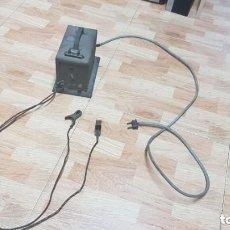 Antigüedades: ANTIGUO TRANSFORMADOR 6V 12V. Lote 148049662
