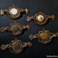 Antigüedades: TIRADORES MODERNISTAS DE BRONCE ANTIQUE UNIQUE. Lote 148596646