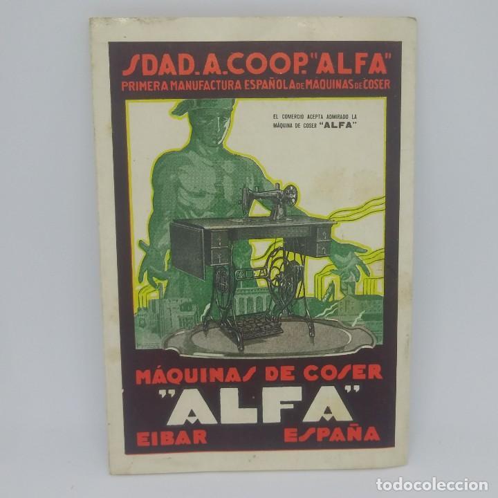 Díptico ALFA Eibar España Primera manufactura Española de maquinas de coser Ver fotos - 147385254