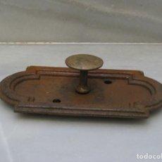 Antigüedades: PUERTA DE REGISTRO DE COCINA ECONOMICA.. Lote 149632754