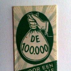 Antigüedades: HOJA DE AFEITAR ANTIGUA,DE 100.000. Lote 152331426