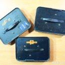 Antigüedades: LOTE 3 ANTIGUAS PELICULAS CARTUCHO PARA PATHE WEBO 11,50 X 8,50 X 1,50 CM, FRANCIA AÑOS 40. Lote 152618066