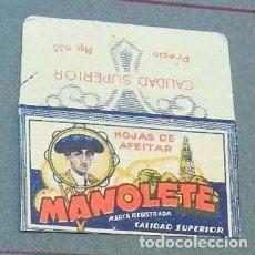 Antigüedades: FUNDA DE HOJA DE AFEITAR MANOLETE, MUY RARA, RAZOR BLADE, LAMETTA DA BARBA, ENVOLTORIO, . Lote 153809954