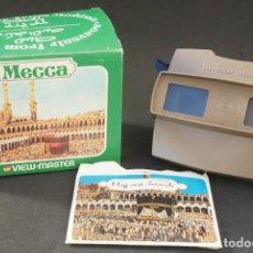 Antigüedades: VISOR ESTEREOSCÓPICO (3D) VIEW-MASTER. MARCA GAF. SOUVENIR DE LA MECA – MADINA. AÑOS 70.. Lote 154213442