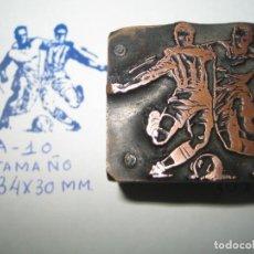 Antigüedades: IMPRENTA, GRABADO, MEDIDAS EN LA FOTOGRAFIA. Lote 154315870