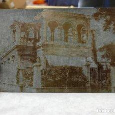 Antigüedades: CASA DE MANOLETE EN CALLE CERVANTES, CÓRDOBA , PLANCHA OFFSET NEGATIVO, LEER D. Lote 154322890