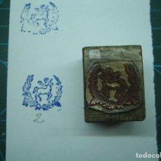 Antigüedades: IMPRENTA GRABADO EMBLEMA DE CARRERA. REF EMBLEMA 2. Lote 155499638