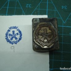 Antigüedades: IMPRENTA GRABADO EMBLEMA DE CARRERA. REF EMBLEMA 9. Lote 155500790
