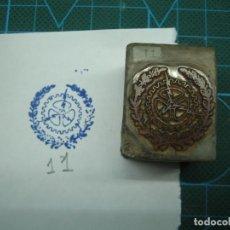 Antigüedades: IMPRENTA GRABADO EMBLEMA DE CARRERA. REF EMBLEMA 11. Lote 155501298