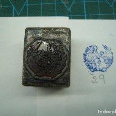 Antigüedades: IMPRENTA GRABADO EMBLEMA DE CARRERA. REF EMBLEMA 29. Lote 155502742