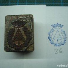Antigüedades: IMPRENTA GRABADO EMBLEMA DE CARRERA. REF EMBLEMA 36. Lote 155503314