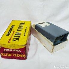 Antigüedades: VISOR DIAPOSITIVAS SLIVE VIEVER. Lote 155545510