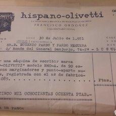 Antigüedades: 1951 LUGO HISPANO OLIVETTI FRANCISCO ORDONEZ FACTURA PLAZOS COSTE MAQUINA ESCRIBIR. Lote 157427285
