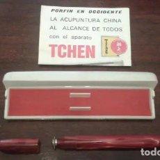Antigüedades: APARATO TCHEN PARA ACUPUNTURA (AGOPUNTURA) CON MANUAL DE INSTRUCCIONES- BARCELONA 1974 - VINTAGE. Lote 159032954