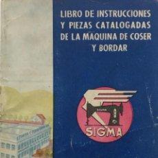 Antigüedades: SIGMA. LIBRO DE INSTRUCCIONES Y PIEZAS CATALOGADAS DE LA MAQUINA DE COSER Y BORDAR 10,4X15 CM. Lote 159376594