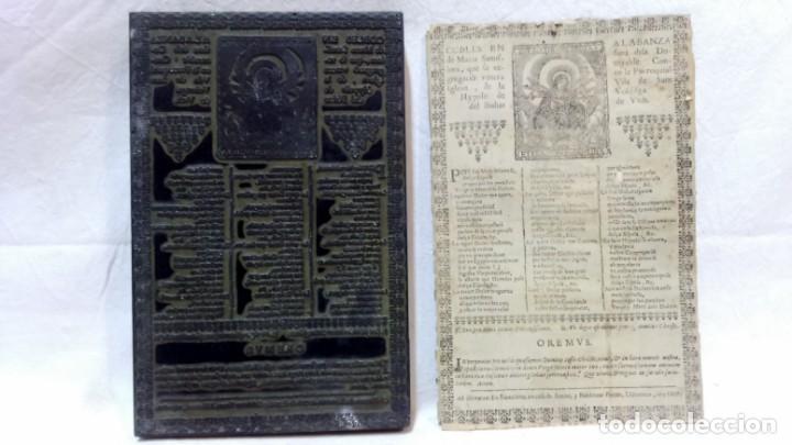 ANTIGUO CLICHÉ TIPOGRÁFICO, PLANCHA, TROQUEL O MATRIZ METÁLICA COBLES EN ALABANZA MARIA DELS DOLORS. (Antigüedades - Técnicas - Herramientas Profesionales - Imprenta)