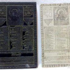 Antigüedades: ANTIGUO CLICHÉ TIPOGRÁFICO, PLANCHA, TROQUEL O MATRIZ METÁLICA COBLES EN ALABANZA MARIA DELS DOLORS.. Lote 160477606