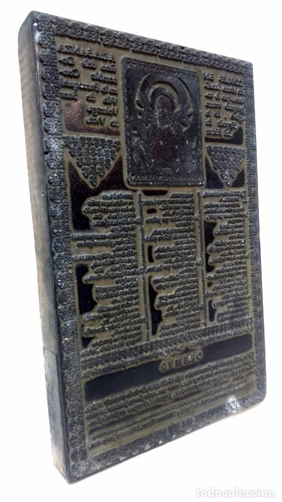 Antigüedades: ANTIGUO CLICHÉ TIPOGRÁFICO, PLANCHA, TROQUEL O MATRIZ METÁLICA COBLES EN ALABANZA MARIA DELS DOLORS. - Foto 4 - 160477606