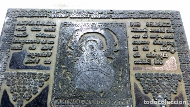 Antigüedades: ANTIGUO CLICHÉ TIPOGRÁFICO, PLANCHA, TROQUEL O MATRIZ METÁLICA COBLES EN ALABANZA MARIA DELS DOLORS. - Foto 6 - 160477606