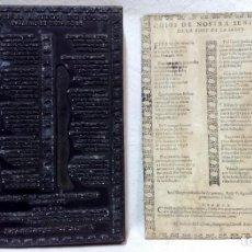 Antiquités: ANTIGUO CLICHÉ TIPOGRÁFICO, PLANCHA, TROQUEL O MATRIZ METÁLICA GOIGS DE NTRA. SRA. FONT DE LA SALUT. Lote 160477942