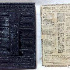 Antigüedades: ANTIGUO CLICHÉ TIPOGRÁFICO, PLANCHA O MATRIZ METÁLICA GOIGS DE NTRA. SRA. DE VALLCLARA, VICH.. Lote 160478634