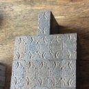 Antigüedades: IMPRENTA TIPOS DE ADORNOS. Lote 161015102