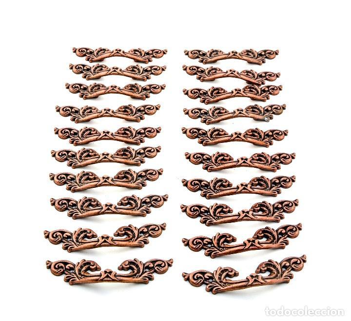 20 TIRADORES 12,5 CM DE LARGO (Antigüedades - Técnicas - Cerrajería y Forja - Tiradores Antiguos)