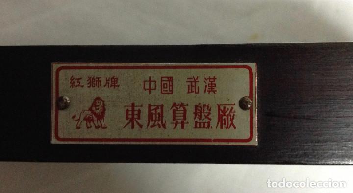 Antigüedades: Ábaco chino, con instrucciones. Adquirido en Chinatown, en Nueva York en los años 80. - Foto 2 - 162511178