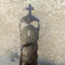 Antigüedades: FRONTAL CERRADURA SIGLO XVIII. Lote 165676569